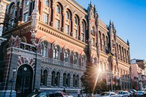 ウクライナ中央銀行副総裁仮想通貨発言
