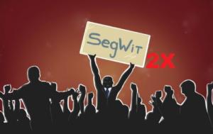 segwit2x分裂回避