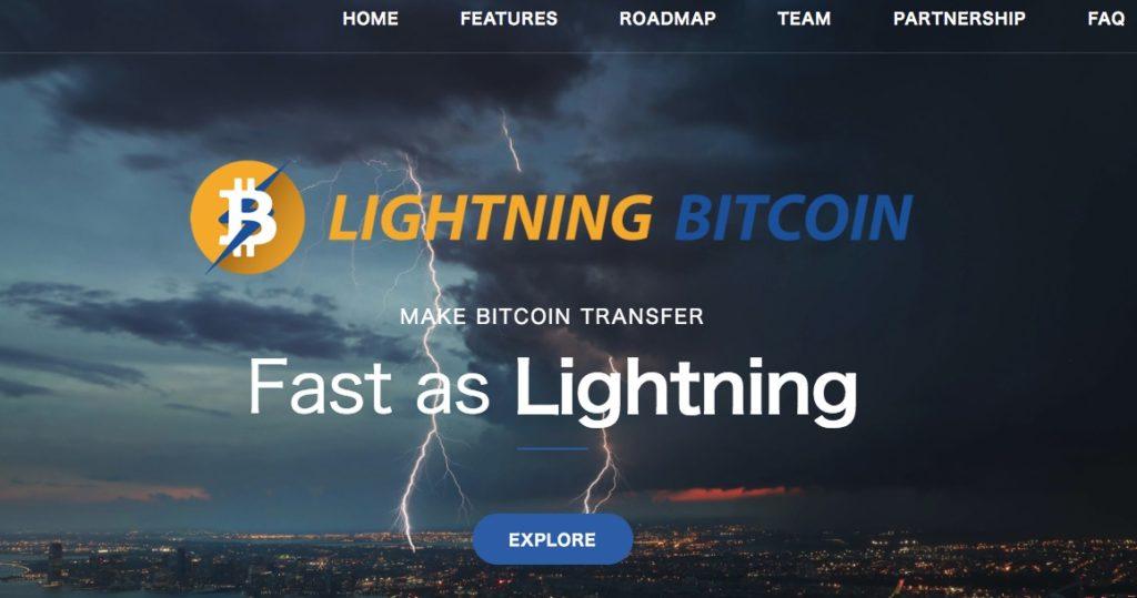 ライトニングビットコイン