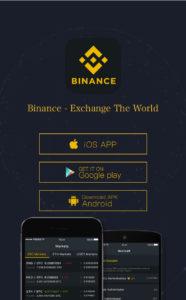 バイナンスアプリ画面